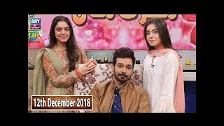 Salam Zindagi With Faysal Qureshi - Arisha Razi & Sara Razi - 12th December 2018