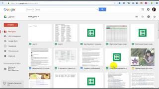 Хранение информации на сервисе Гугл