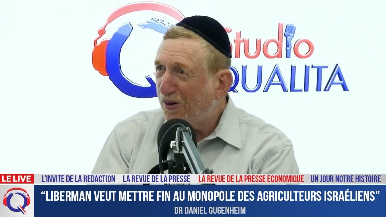 """""""Liberman veut mettre fin au monopole des agriculteurs israéliens"""""""