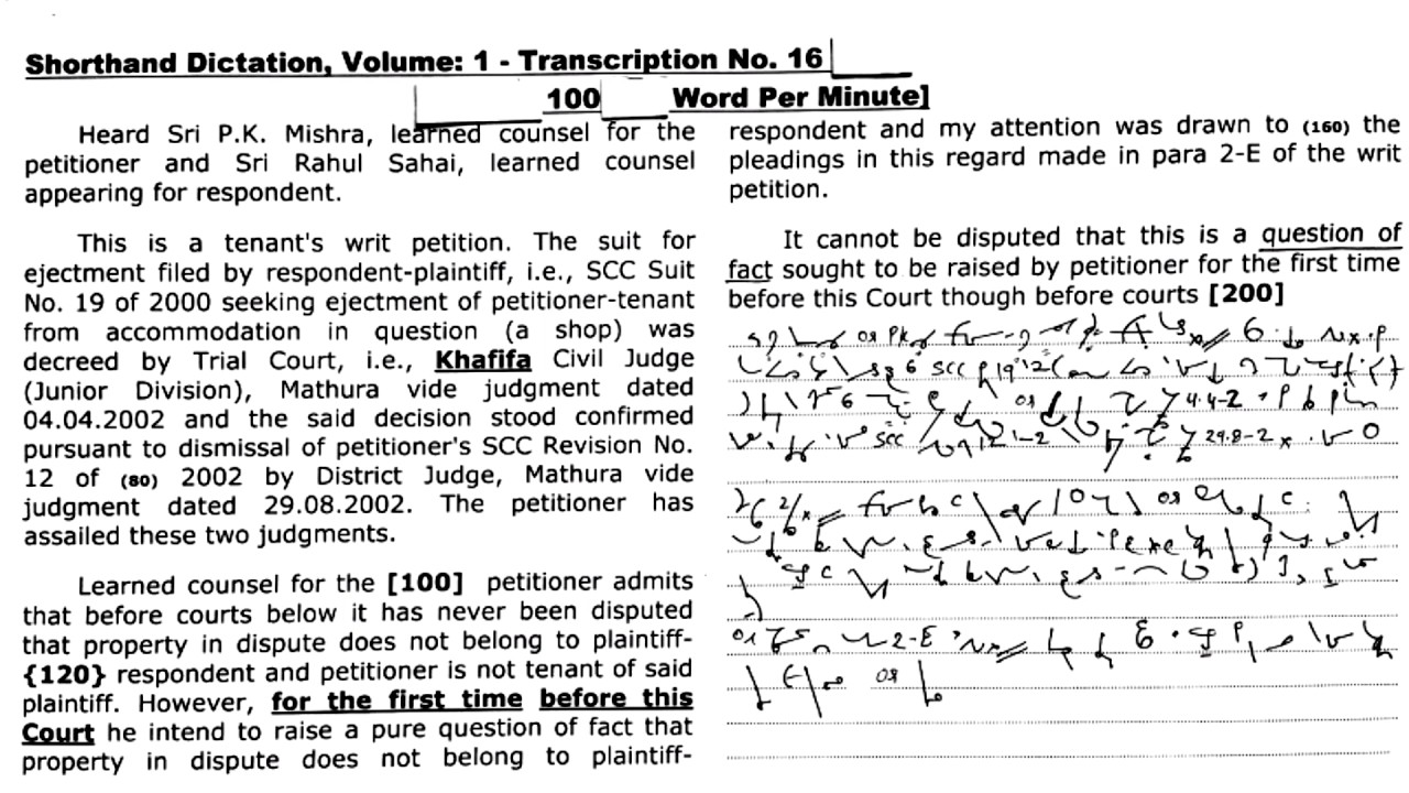 Shorthand Dictation (Legal) 100 WPM, Volume 1, Exercise 16