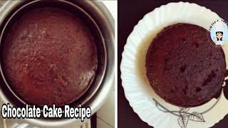 Perfect Chocolate Cake Recipe - Cake In Pressure Cooker- Without Oven Cake Recipe