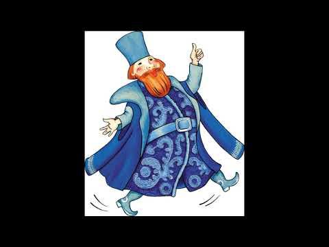 Волшебный кафтан — Сказка —  читает Павел Беседин