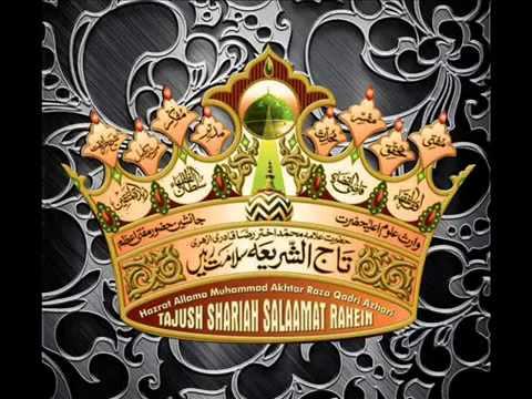 Naat E Rasool Maqbool 2