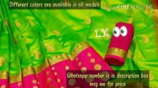 Sarees shopping under 1000/ சேலை வாங்கலாம் வாங்க