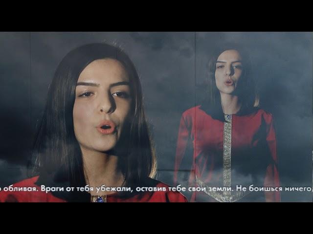 040618 Читаем и чтим Арина АВЕТИСЯН 0+