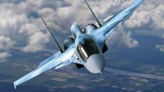 Российский Су 24 пролетел над американским эсминцем «Росс»