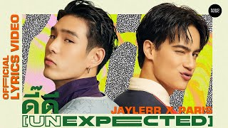 ดี๊ดี (UNEXPECTED) - JAYLERR x PARIS [Official Lyrics Video] | Nadao Music