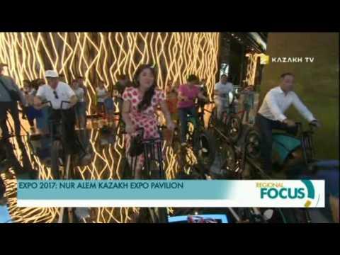 EXPO 2017: NUR ALEM KAZAKH EXPO PAVILION