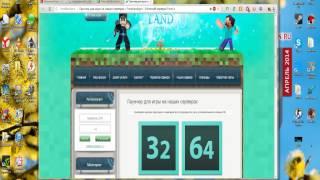 как поставить skin на игру Frost Land(http://mcskinsearch.com/browse извините что тихо., 2014-04-25T18:22:00.000Z)