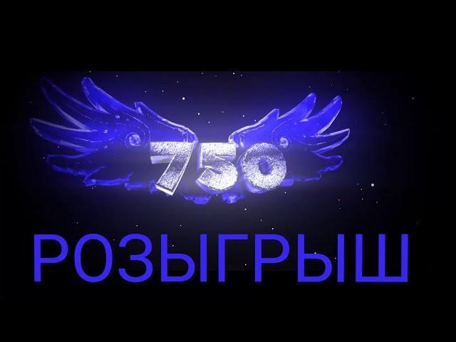 Pubg Mobile Stream/Пабг Мобайл стрим/кастомка,локалка-нас уже 750 КОНКУРС ПРИЗ МОДЕРАТОРКИ ))))