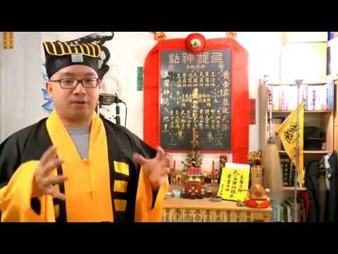 Why Magic is Practical?  Dealing With Energy Pollution!  - Taoism and Beyond