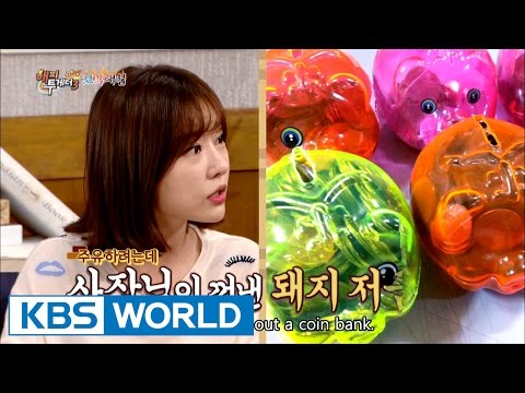 Lady Zane is the financial head of her agency? [Happy Together / 2016.09.29]
