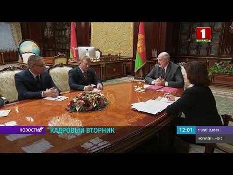 Лукашенко и кадры: новый командующий внутренними войсками и главы райисполкомов