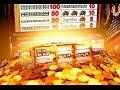 Бесплатная игра лотерея
