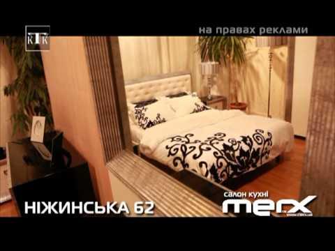 Купить мебель в Одессе. Мебельные магазины MERX (Меркс)