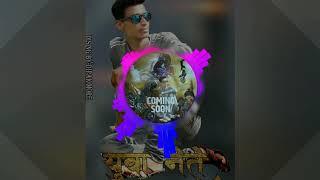 Khishat asel money tr mag lagtil satarajani dj song