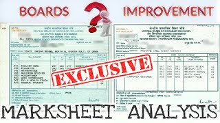 MARKSHEET OF IMPROVEMENT EXAMINATIONS || DIFFERENCE BETWEEN BOARDS AND IMPROVEMENT MARKSHEET
