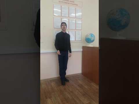 Ованес Туманян   Озорные глаза  читает на армянском языке  Степан  Асланян