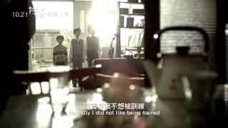 電影【阿爸】正式預告(HD) - Abba - Trailer