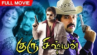 Video Tamil Full Movie | Guru Sishyan | Comedy Action Movie | Ft. Sundar C, Sathyaraj, Santhanam download MP3, 3GP, MP4, WEBM, AVI, FLV Mei 2018