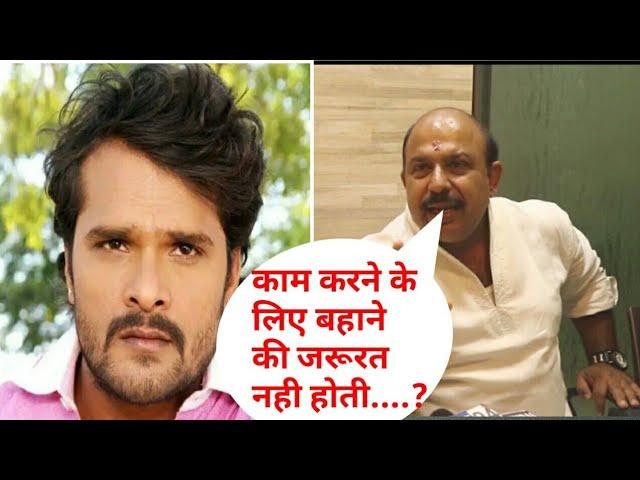 ख़ेसारीलाल यादव को अजय शुक्ला ने बोला काम करने वाले को बहाने की ज़रूरत नही होती ||