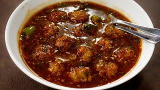वेज मंचूरियन ग्रेवी बनाने की विधि - Mix Vegetable Wet Gravy Manchurian Recipe - CookingShooking