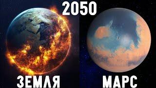 ЯНГИ БАШОРАТ ХАММА ШОКДА 2050 (ванга)