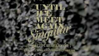 SINGULAR Fan Meeting  - UNTIL WE MEET AGAIN { จนกว่าจะพบกันอีกครั้ง }