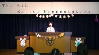 中島町教室 小学4年生.
