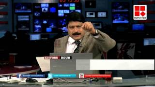 Editors Hour From Reporter TV News Channel 08th Feb 2016 Full