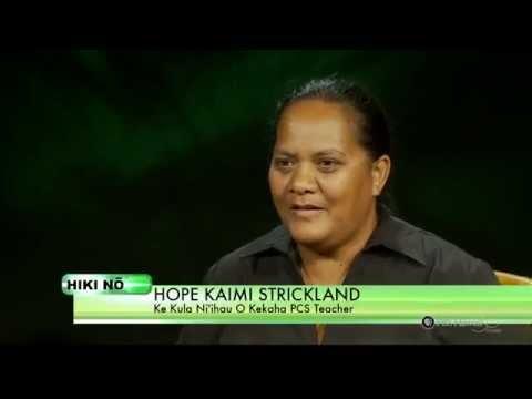 PBS Hawaii - HIKI NŌ Episode 112 | Ke Kula Niihau O Kekaha Public Charter School | Kaimi Strickland