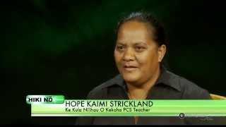 PBS Hawaii - HIKI NŌ Episode 112   Ke Kula Niihau O Kekaha Public Charter School   Kaimi Strickland