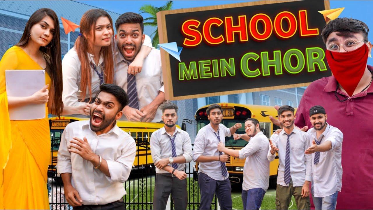School Mein Chor | Guddu Bhaiya