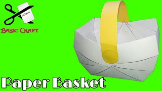 DIY- Paper Basket | How To Make Easy Paper Basket |Style-2| Paper Basket With Handle