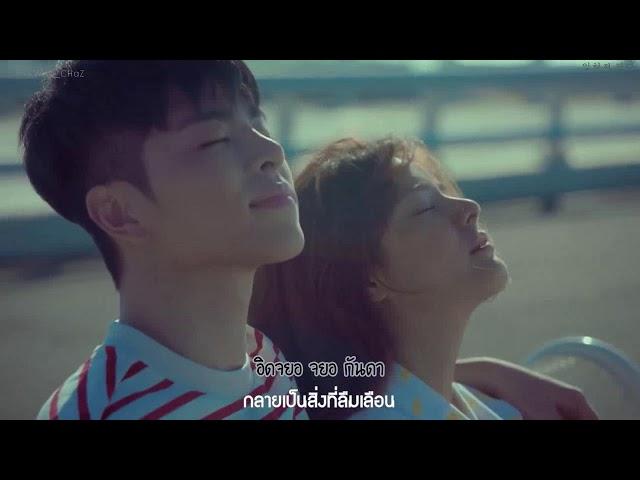 [THAISUB] iKON - GOODBYE ROAD(???)