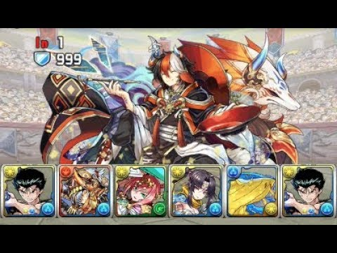 [Puzzle and Dragons] If you clear this dungeon...!
