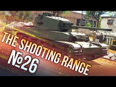 War Thunder: The Shooting Range | Episode 26