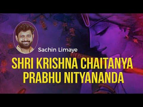 Popular Lord Krishna Bhajan : Shri Krishna Chaitanya Prabhu Nityananda Bhakti Song