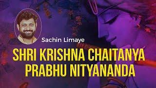 Shri Krishna Chaitanya Prabhu Nityananda : Famous Krishna Bhajan by Sachin Limaye