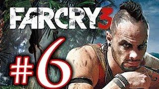 СЖИГАЮ ТРАВУ ОГНЕМЕТОМ ► Far Cry 3 прохождение на русском - Часть 6