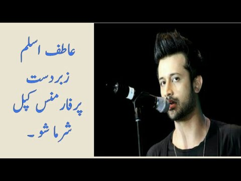 Thumbnail: Atif Aslam In The Kapil Sharma Show best Performance