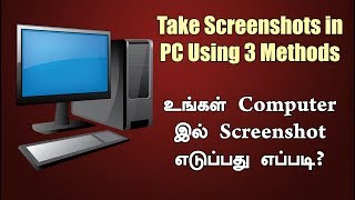How to Take Screenshot in PC | Tech in Tamil