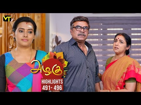 Azhagu Tamil Serial Episode 491 - 496 Highlights on Vision Time Tamil.   Azhagu is the story of a soft & kind-hearted woman's bonding with her husband & children. Do watch out for this beautiful family entertainer starring Revathy as Azhagu, Sruthi raj as Sudha, Thalaivasal Vijay, Mithra Kurian, Lokesh Baskaran & several others.  Stay tuned for more at: http://bit.ly/SubscribeVT  You can also find our shows at: http://bit.ly/YuppTVVisionTime  Cast: Revathy as Azhagu, Sruthi raj as Sudha, Thalaivasal Vijay, Mithra Kurian, Lokesh Baskaran & several others  For more updates,  Subscribe us on:  https://www.youtube.com/user/VisionTimeTamizh Like Us on:  https://www.facebook.com/visiontimeindia