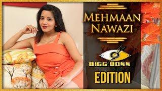 Monalisa Shows Her Bigg Boss Special Wardrobe | House Tour | Mehmaan Nawazi