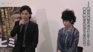 日本人初!ヴェネチアで新人賞受賞した染谷将太と二階堂ふみが緊急会見