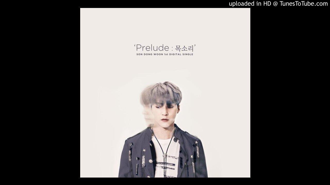 손동운 (Son Dong Woon) - 점 (There's No Eternity) [MP3/Audio ...
