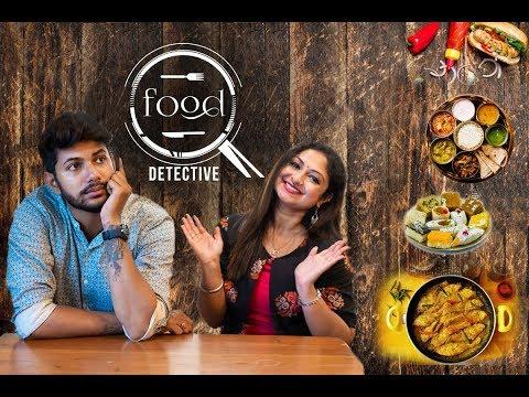 Food Detective | season 1 | coming soon