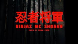 Estratto dal nuovo disco di Ninjaz MC 'Showgun' Lp [Grimeit 2017] h...