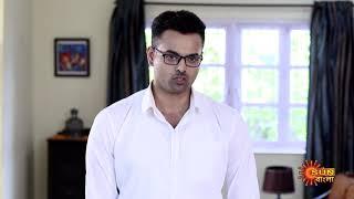 Jiyonkathi - Preview | 30th Sep 19 | Sun Bangla TV Serial | Bengali Serial