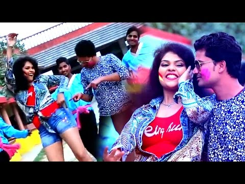 Hot Holi Song 2017 | Nacha Ho D.j Baja Ke | Devra Khele Holi | Mannu Pandey | Bhojpuri Hot Holi Song